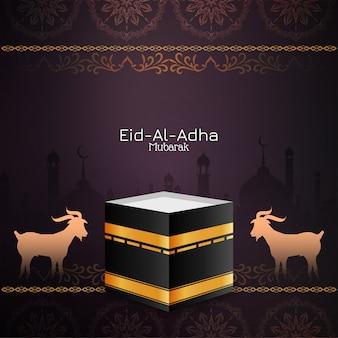 Abstrakter islamischer eid al adha mubarak hintergrund