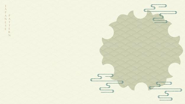 Abstrakter kunsthintergrund mit geometrischem muster. japanisches wellenmuster mit art mountain asiatischer art.