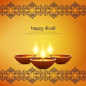 Abstrakter künstlerischer glücklicher dekorativer Hintergrund Diwali