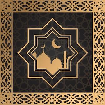 Abstrakter luxus schöner dekorativer vektor backgroundpattern islamicgold arabische verzierung g