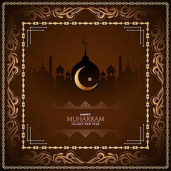 Abstrakter muharram-festival und islamischer hintergrundvektor des neuen jahres
