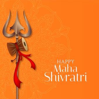 Abstrakter religiöser maha shivratri hintergrund