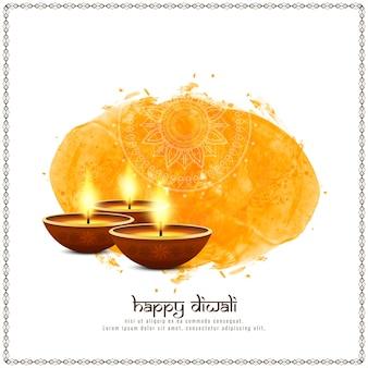 Abstrakter stilvoller glücklicher Diwali-Festivalgrußhintergrund