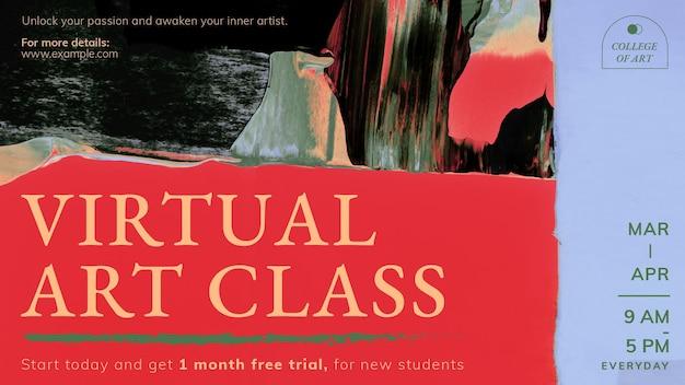 Abstrakter vorlagenvektor, virtuelle klasse für blog-banner