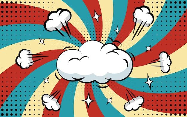 Abstrakter weinlesesonnenlichthintergrund mit einer wolke in der mitte. karnevalszirkusstil für kreisende animationen. star burst sonnenstrahl vektor-illustration