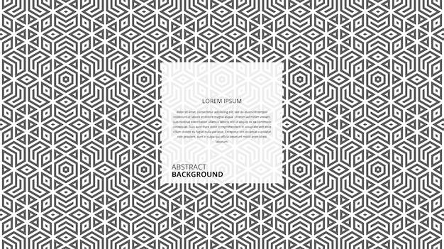 Abstraktes dekoratives sechseckiges linienmuster