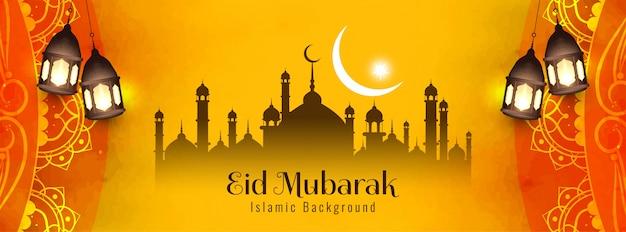 Abstraktes gelbes bannerentwurf des eid mubarak festivals