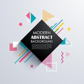 Abstraktes geometrisches design und hintergrund.