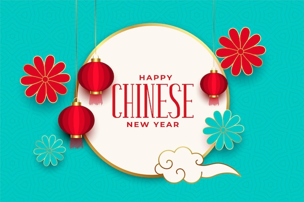 Abstraktes glückliches chinesisches neues jahr