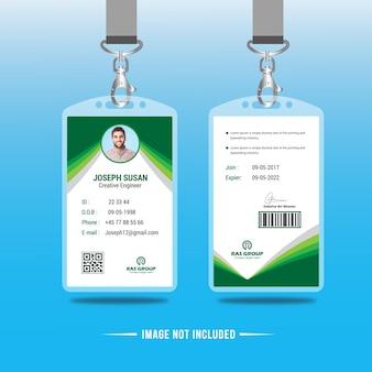 Abstraktes id-karten-design