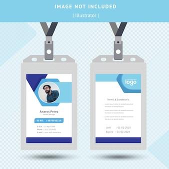 Abstraktes identifikations-oder identifikations-karten-design