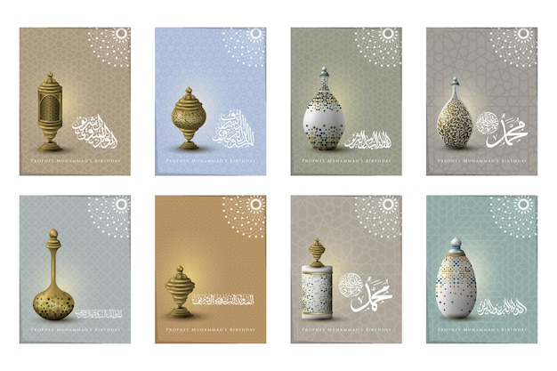 Acht sätze prophet muhammads geburtstag islamische illustration hintergrund vektor-design
