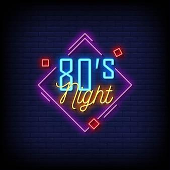 Achtzig nacht neonzeichen stil text
