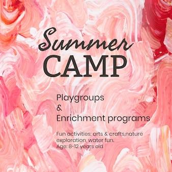 Acrylfarbe camp vorlage vektor rosa ästhetische kreative kunst social media post