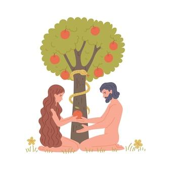 Adam und eva in eden neben apfelbaum flache vektorillustration isoliert