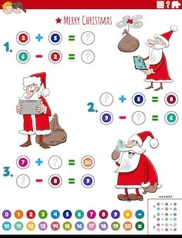 Additions- und subtraktions-puzzle-aufgabe mit weihnachtsmann-zeichentrickfiguren
