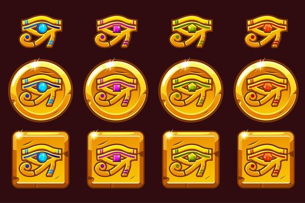 Ägypten auge des horus mit farbigen edelsteinen.