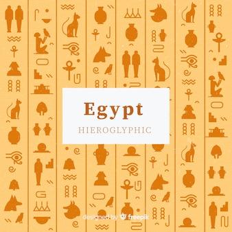 Ägypten-hieroglyphenhintergrund im flachen design