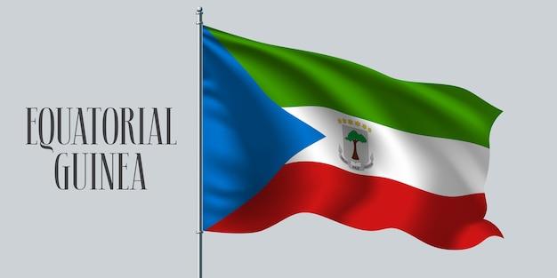 Äquatorialguinea winkende flagge auf fahnenmastvektorillustration. weißes rotes gestaltungselement der welligen realistischen flagge als symbol des landes