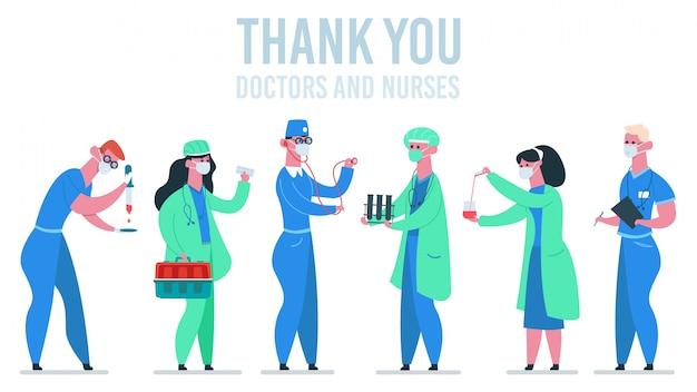Ärzte. medizinarzt, arzt und krankenschwester in, krankenhausgesundheitsarztarbeiter, ärzteteamkonzeptillustrationssatz. arzt, krankenhausberuf