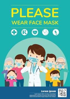 Ärzte und familienmitglieder vater, mutter, mädchen, junge kampagne bitte tragen sie eine gesichtsmaske