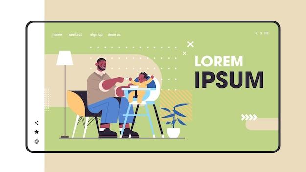 Afroamerikaner vater füttert seinen kleinen sohn auf kinder essen stuhl vaterschaft elternschaft konzept vater verbringen zeit mit baby zu hause horizontale in voller länge kopie raum vektor-illustration