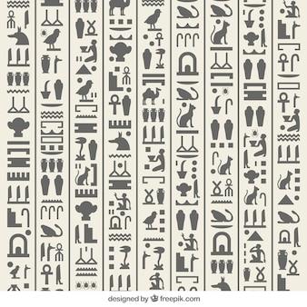 Ägyptische hieroglyphische