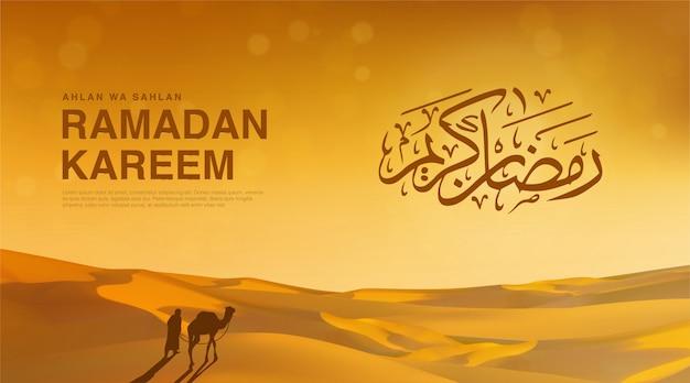 Ahlan wa sahlan ramadan kareem bedeutet willkommener ramadan. tapetenentwurfsschablone mit 3d illustration der wüstenansicht und eines reisenden mit seinem kamel, glücklicher muslimischer feiertagshintergrund in der goldfarbe.