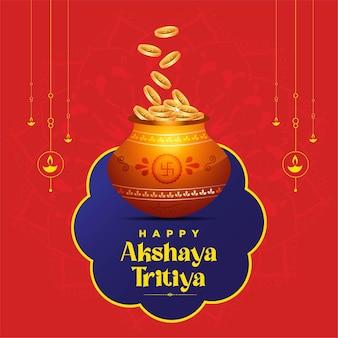 Akshaya tritiya festivalgrußkarte