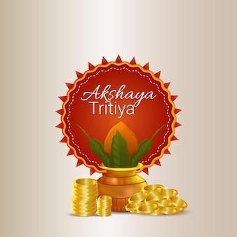 Akshaya tritiya-vektorillustration mit goldmünze und kalash