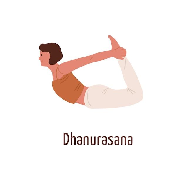 Aktive cartoon-frau in dhanurasana-position-vektor-flache illustration. flexible yogifrau, die bogenhaltung lokalisiert auf weiß demonstriert. mädchencharakter, der hatha-yoga praktiziert.
