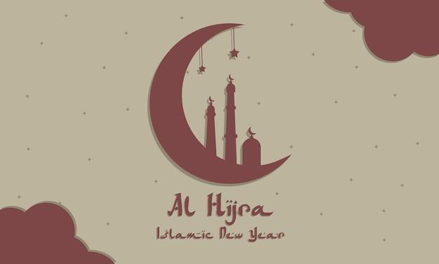 Al hijra islamisches neues jahr grußkarte