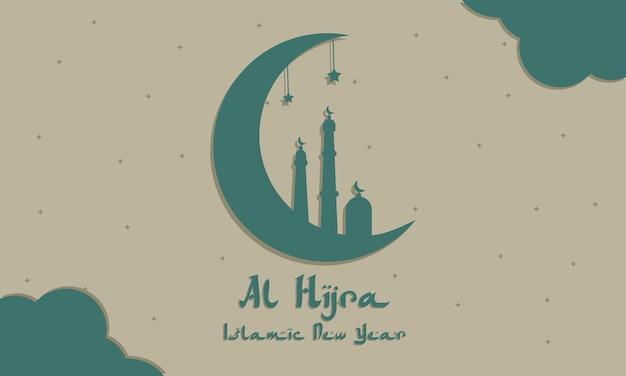Al hijra islamisches neues jahr