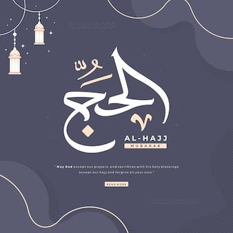 Alhajj mubarak arabische kalligraphie, die illustrationshintergrund beschriftet