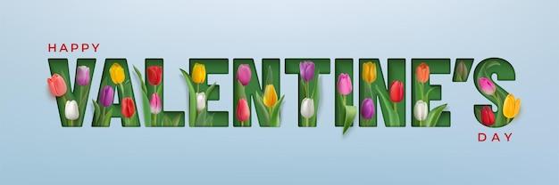 Alles gute zum valentinstag. typografie glückwunschtext, papierschnitt buchstaben mit tulpen.