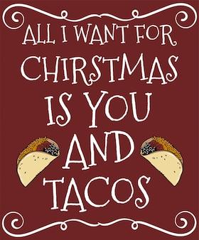 Alles, was ich zu weihnachten haben will