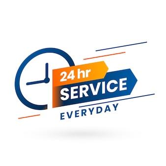 Alltägliches servicekonzept
