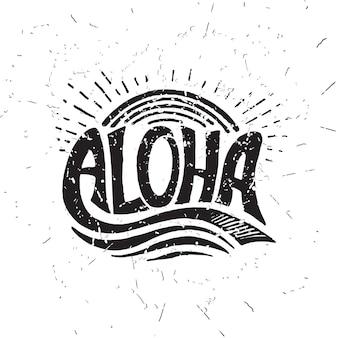 Aloha surfen schriftzug kalligraphie vektorgrafik retro gezeichnete meereswelle sonne vintage textur