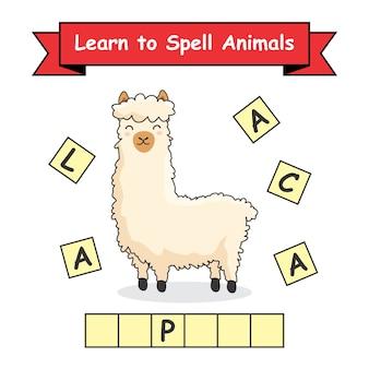 Alpaka lernen sie, tiere zu buchstabieren