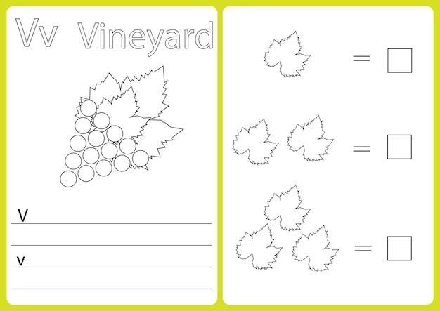 Alphabet az - puzzle-arbeitsblatt, übungen für kinder - malbuch - illustration und vektorskizze