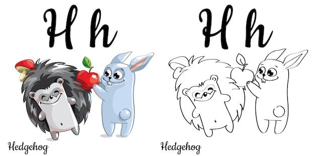 Alphabet buchstabe h für kindererziehung mit lustigem cartoonigel und hase. isoliert. lesen lernen. malvorlagen.