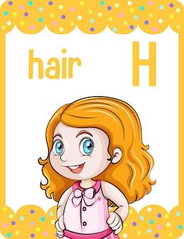 Alphabet karteikarte mit buchstaben h für haare
