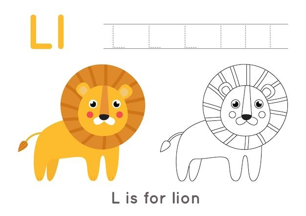 Alphabet malvorlagen für kinder. grundlegende schreibaktivität. arbeitsblatt zur verfolgung von abc-buchstaben. buchstabe l mit niedlichem löwen.