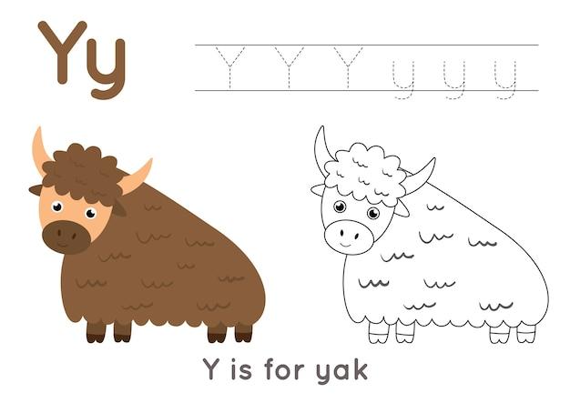 Alphabet malvorlagen für kinder. grundlegende schreibaktivität. arbeitsblatt zur verfolgung von abc-buchstaben. buchstabe y mit niedlichem cartoon yak.