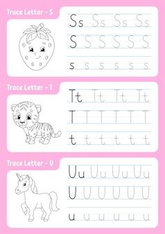 Alphabet-verfolgungsseite. arbeitsblatt für kinder.