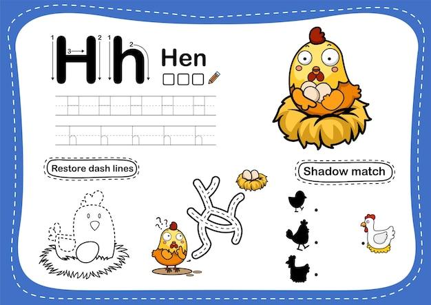 Alphabetbuchstabenübung mit cartoonvokabular