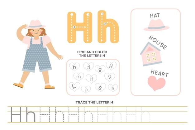 Alphabetisches arbeitsblatt mit buchstabe h