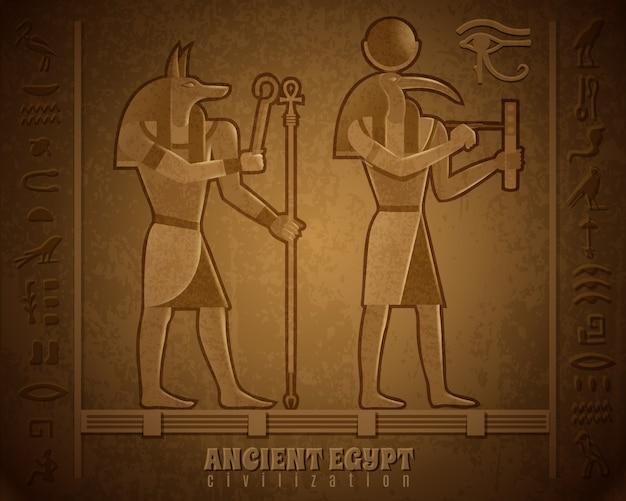 Alte ägyptische illustration