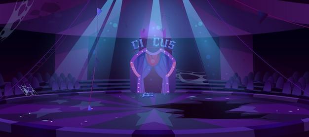 Alte zirkusarena in der nacht verlassene runde bühne für performance-karnevalsshow cartoon leerer innenraum im vintage-cirque-zelt mit schmutziger szene kaputter dekoration und loch im boden in