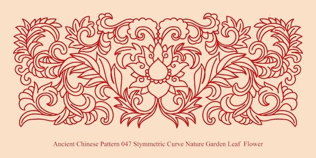 Altes chinesisches muster der blattblume der naturgarten der stymmetrischen kurve